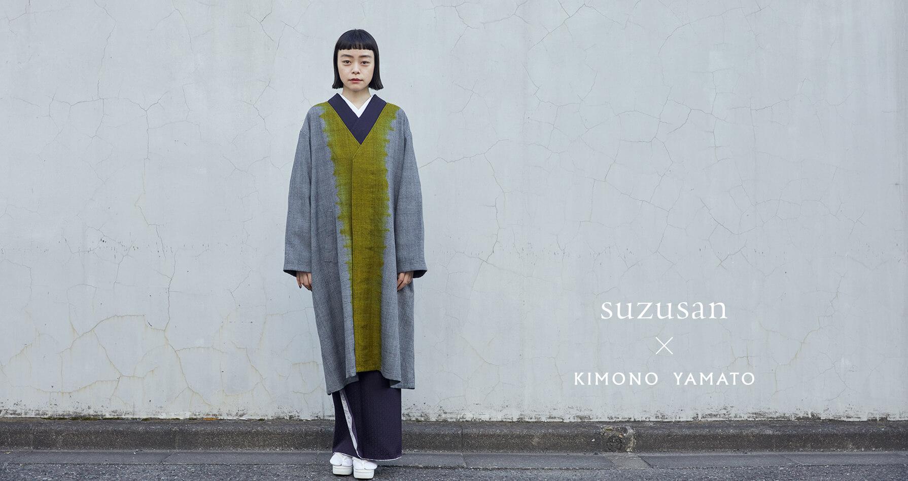 suzusan × KIMONO YAMATO