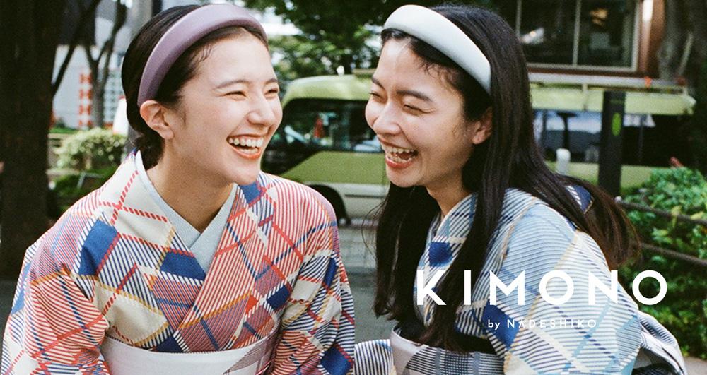 KIMONO by NADESHIKO 2021AUTUMN/WINTER COLLECTION